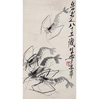 中国書画買取相場情報サイトへ