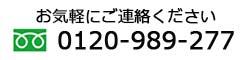 0120989277